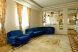 Коттедж, 350 кв.м. на 14 человек, 4 спальни, Весенняя улица, Белорецк - Фотография 1
