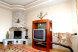Коттедж, 350 кв.м. на 14 человек, 4 спальни, Весенняя улица, Белорецк - Фотография 4