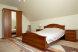 Коттедж, 350 кв.м. на 14 человек, 4 спальни, Весенняя улица, Белорецк - Фотография 5