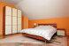 Коттедж, 350 кв.м. на 14 человек, 4 спальни, Весенняя улица, Белорецк - Фотография 6