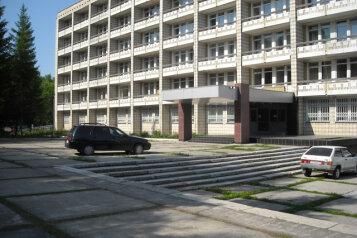 Мини-отель, улица Новая Заря, 51А на 39 номеров - Фотография 1