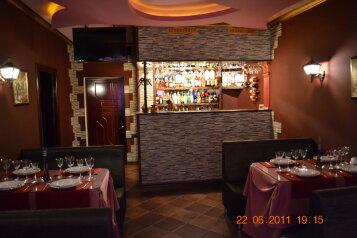 VIP Отель, Полевая улица, 21 на 18 номеров - Фотография 3