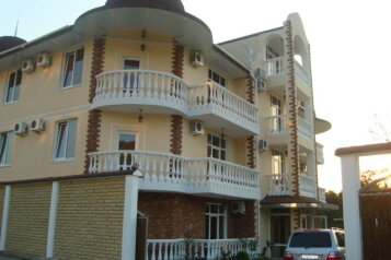 VIP Отель, Полевая улица на 18 номеров - Фотография 4