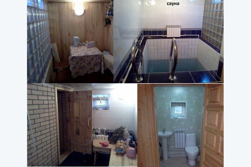 Домик №3, 35 кв.м. на 6 человек, 2 спальни, улица Пушкина, 81, Соль-Илецк - Фотография 18