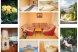 База отдыха,  Широкая Балка,  Усадьба Федорова на 50 номеров - Фотография 14