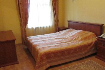 VIP-номер:  Номер, Люкс, 4-местный, 2-комнатный, Мини-отель, Центральная, 10 на 17 номеров - Фотография 2