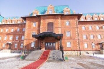 Мини-отель, Центральная, 10 на 17 номеров - Фотография 1