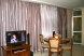 1-комн. квартира, 44 кв.м. на 4 человека, улица Крауля, Верх-Исетский район, Екатеринбург - Фотография 1