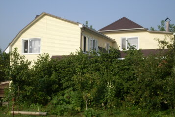 Гостевой дом, Энгельса  на 5 номеров - Фотография 1