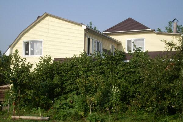Гостевой дом, Энгельса , 20 на 5 номеров - Фотография 1