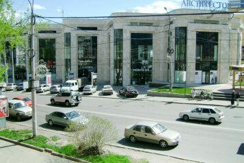 1-комн. квартира, 33 кв.м. на 4 человека, улица Малышева, 7, Верх-Исетский район, Екатеринбург - Фотография 2