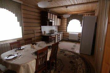 Гостевой домик:  Дом, 6-местный, Гостевые домики, Центральная, 10 на 17 номеров - Фотография 4