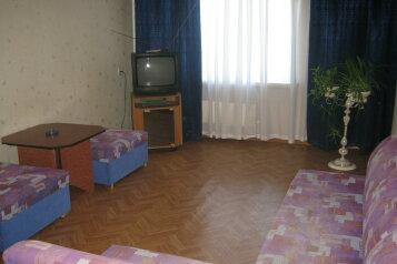 Полулюкс двукомнатный двуместный:  Номер, Полулюкс, 2-местный, 2-комнатный, Гостиница, улица Тухачевского на 82 номера - Фотография 3