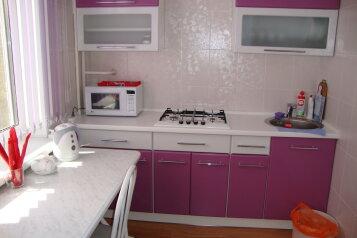2-комн. квартира, 50 кв.м. на 2 человека, улица Мира, Березники - Фотография 1