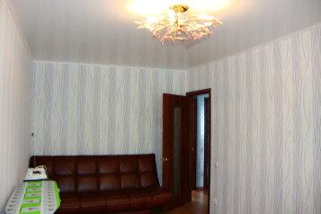 2-комн. квартира, 50 кв.м. на 2 человека, улица Мира, Березники - Фотография 4
