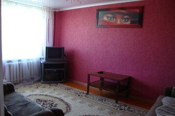 2-комн. квартира, 50 кв.м. на 3 человека, улица Свердлова, Березники - Фотография 1