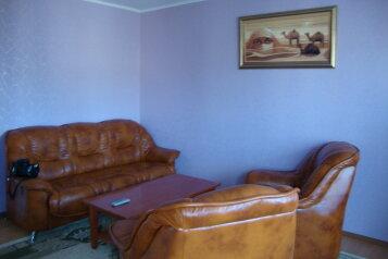 3-комн. квартира, 65 кв.м. на 3 человека, улица Свердлова, Березники - Фотография 2