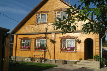 Гостевой дом, улица Назарова, 9 на 2 номера - Фотография 2