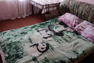 1-комн. квартира, 32 кв.м. на 4 человека, улица Наумова, 4, Центральный район, Волгоград - Фотография 3