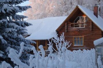 Дом для отдыха компанией, 100 кв.м. на 16 человек, 2 спальни, Бабонегово, Архангельск - Фотография 1