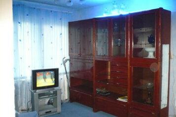 1-комн. квартира, 41 кв.м. на 1 человек, Крупская, 16, Ленинский район, Саранск - Фотография 2