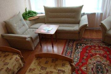 2-комн. квартира, 57 кв.м. на 5 человек, улица Чкалова, центр, Кисловодск - Фотография 1