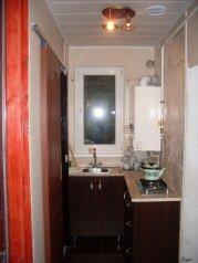 2-комн. квартира, 30 кв.м. на 4 человека, улица Гагарина, центр, Кисловодск - Фотография 1