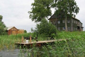Гостевой дом , п. Марковшина, Гостевой дом Яндомозеро на 2 номера - Фотография 1