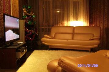 1-комн. квартира, 45 кв.м. на 4 человека, Олимпийская, 24, Кировск - Фотография 1