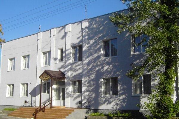 Гостиница, Первомайская улица, 9 на 10 номеров - Фотография 1