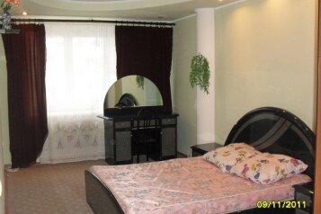 2-комн. квартира, 60 кв.м. на 2 человека, улица Щорса, 39А, Белгород - Фотография 1