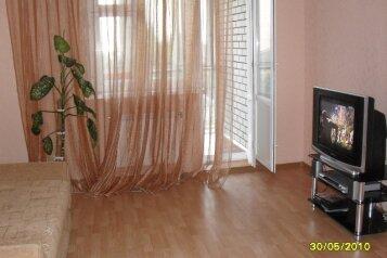 1-комн. квартира, 41 кв.м. на 2 человека, улица Князя Трубецкого, 26А, Белгород - Фотография 1
