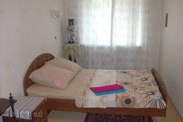 3-комн. квартира, 60 кв.м. на 6 человек, улица Серова, 4Б, Омск - Фотография 1