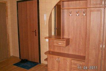 2-комн. квартира, 54 кв.м. на 4 человека, улица Белгородского Полка, 49, Восточный округ, Белгород - Фотография 3
