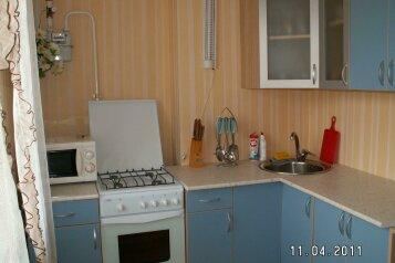 2-комн. квартира, 54 кв.м. на 4 человека, улица Белгородского Полка, 49, Восточный округ, Белгород - Фотография 4