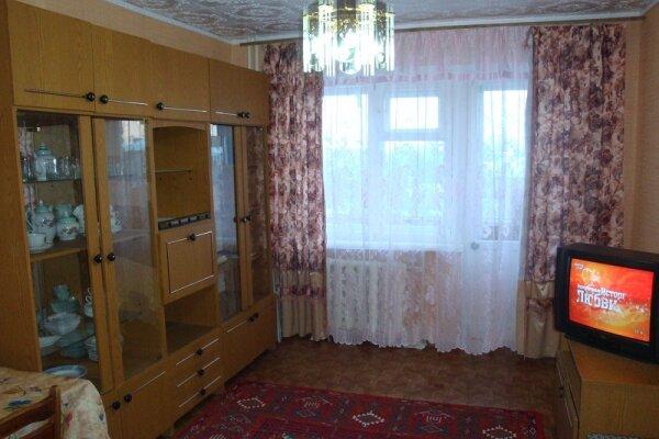 1-комн. квартира, 34 кв.м. на 2 человека, пр. Циолковского, 25, Дзержинск - Фотография 1