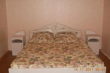 1-комн. квартира, 42 кв.м. на 4 человека, улица Репина, 45, Ульяновск - Фотография 1