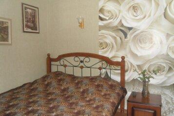 1-комн. квартира на 2 человека, улица Чкалова, 2, Оренбург - Фотография 1