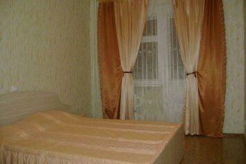 2-комн. квартира на 6 человек, ломоносова, Центральный район, Воронеж - Фотография 1