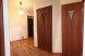 1-комн. квартира, 45 кв.м. на 3 человека, улица Максима Горького, Центральный район, Тюмень - Фотография 3
