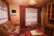 Гостиница Старый клен,  ул Карачаявская , - на 7 номеров - Фотография 6