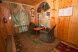 Гостиница Старый клен,  ул Карачаявская , - на 7 номеров - Фотография 10