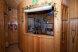 Гостиница Старый клен,  ул Карачаявская , - на 7 номеров - Фотография 2