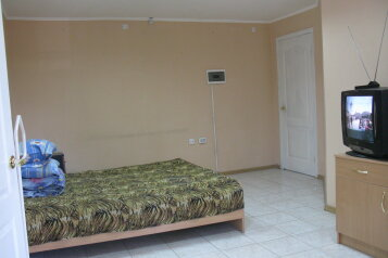 1-комн. квартира на 2 человека, улица Гагарина, Улан-Удэ - Фотография 1