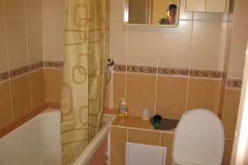 1-комн. квартира на 2 человека, улица Гагарина, Улан-Удэ - Фотография 2