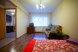 1-комн. квартира на 2 человека, Комсомольский проспект, Площадь Гарина-Михайловского, Новосибирск - Фотография 1