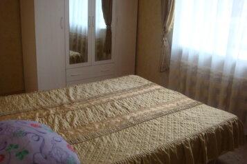 1-комн. квартира, 50 кв.м. на 4 человека, улица Ленина, 26, Хабаровск - Фотография 2