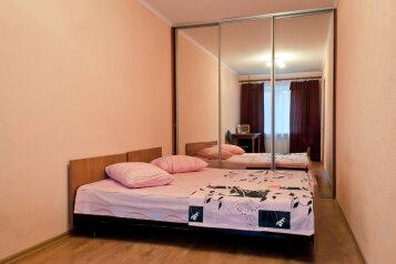 2-комн. квартира, 56 кв.м. на 4 человека, Красноармейский проспект, 21, Тула - Фотография 1