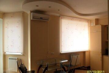 3-комн. квартира, 120 кв.м. на 6 человек, Большая Садовая улица, 18, Ленинский район, Ростов-на-Дону - Фотография 4