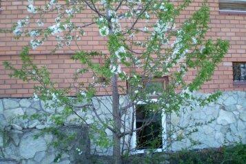 Гостевой дом, Кузбасская улица на 4 номера - Фотография 2